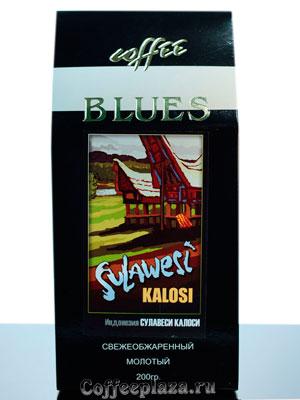 Кофе Sulawesi Kalosi молотый 200 гр