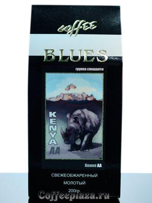 Кофе Kenya AA молотый 200 гр