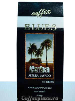 Кофе Cuba Altura Lavado молотый 200 гр