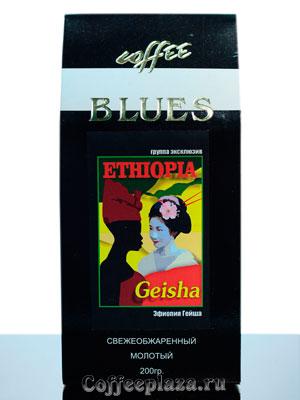 Кофе Ethiopia Geisha молотый 200 гр