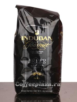 Кофе Santo Domingo в зернах Induban Gourmet
