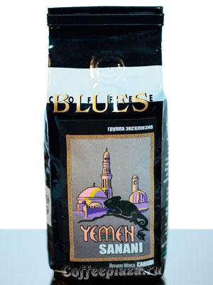 Кофе Yemen Sanani в зернах 200 гр