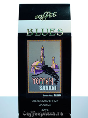 Кофе Yemen Sanani молотый 200 гр
