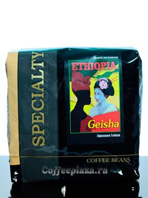 Кофе Ethiopia Geisha в зернах 500 гр
