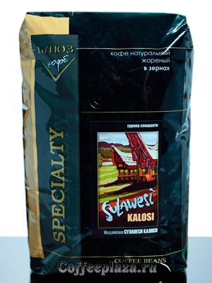 Кофе Sulawesi Kalosi в зернах 1 кг