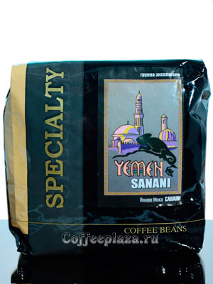 Кофе Yemen Sanani в зернах 500 гр