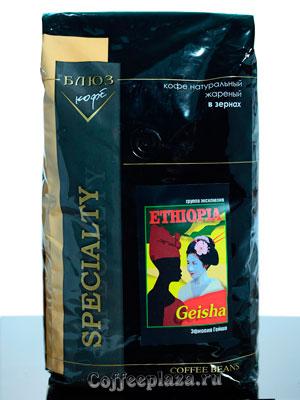 Кофе Ethiopia Geisha в зернах 1 кг
