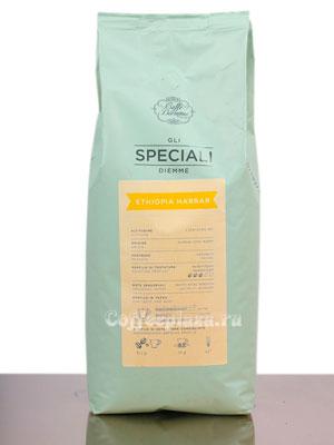 Кофе Diemme в зернах Gli Speciali Ethiopia Harrar 1 кг
