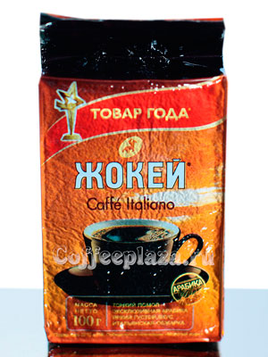 Кофе Жокей молотый Caffe Italiano 100 гр