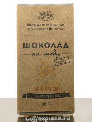 Шоколад на меду Миндаль
