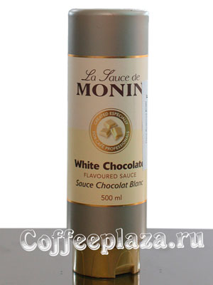 Соус Monin Белый Шоколад
