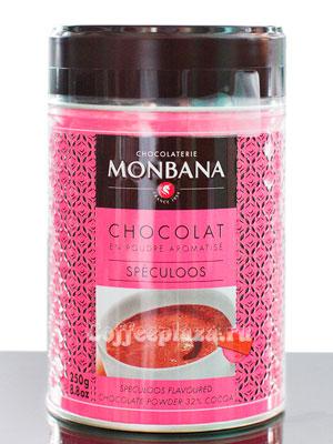 Горячий шоколад Monbana Ароматный десерт 250 гр