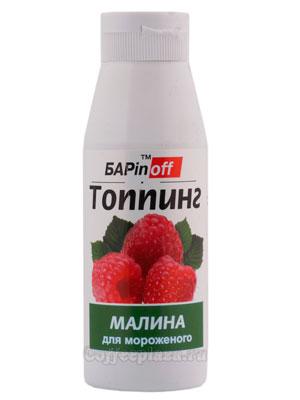 Топпинг Баринофф Малина 0,22 л