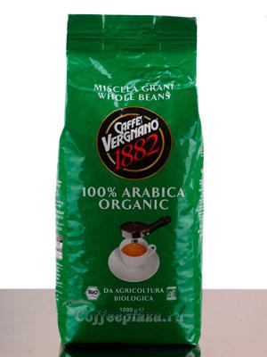 Кофе Vergnano в зернах Arabica Biologico 1 кг