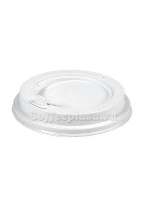 Крышка для бумажных стаканов с клапаном 80 мм (Белая)
