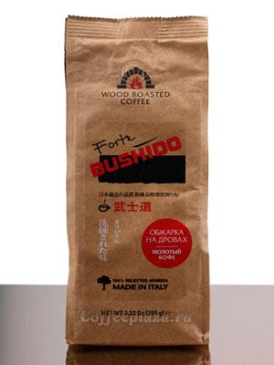 Кофе Bushido молотый Forte 250 гр