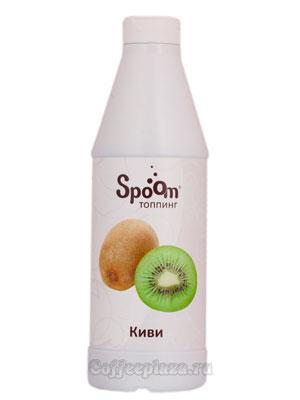 Топпинг Spoom Киви 1 л
