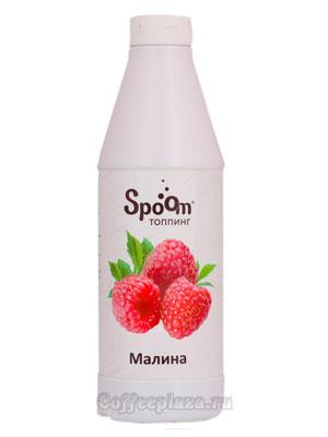 Топпинг Spoom Малина 1 л