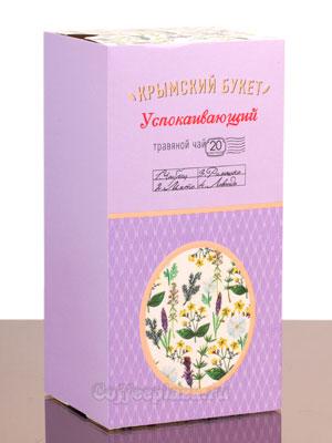 Травяная смесь Успокаивающий Крымский букет пакетированный