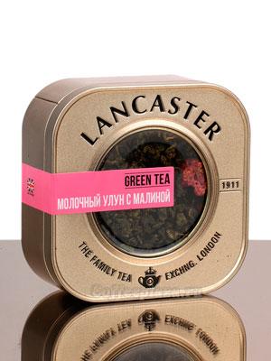 Чай Lancaster Молочный улун с Малиной