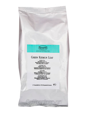 Чай Ronnefeldt Green Keemun Leaf/Зеленый Кимун 100 гр