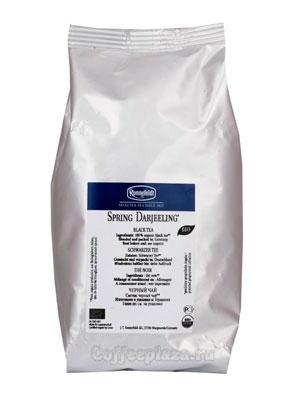 Чай Ronnefeldt BioSpring Darjeeling/Весенний Дарджилинг 250 гр