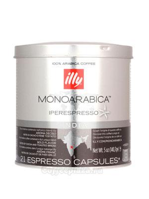Кофе Illy в капсулах Monoarabica Iperespresso home India 140.7 гр