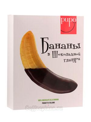 Бананы в глазури PUPO 189 гр картон