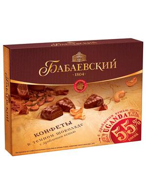 Конфеты Бабаевские Уганда в темном шоколаде с добленным кешью 170 гр