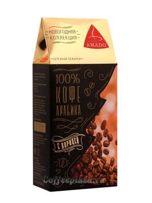 Кофе Amado Арабика молотый корицей 150 гр
