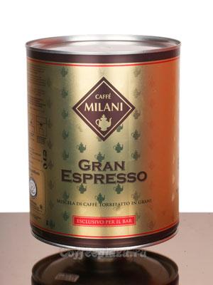 Кофе Milani в зернах Gran Espresso 3 кг