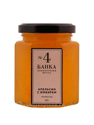 Мармелад Банка. Лаборатория вкуса Апельсин с Имбирем 225 гр