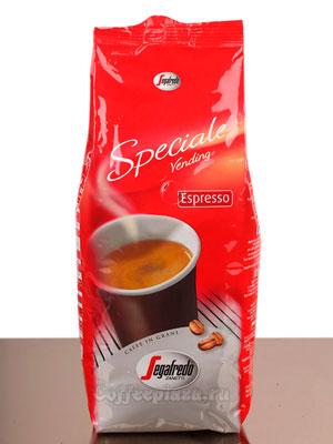 Кофе Segafredo в зернах Vending Espresso 1 кг