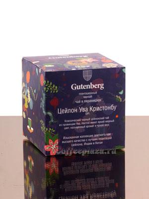 Gutenberg Цейлон Ува Кристонбу в пирамидках 12 шт