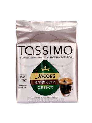 Кофе Tassimo Jacobs Americano Classico