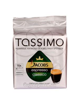 Кофе Tassimo Jacobs Espresso Classico