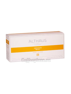 Чай Althaus для чайника Smooth Mint 15x3 гр