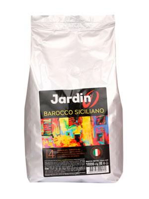 Кофе Jardin в зернах Barocco Ciliano