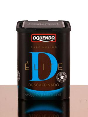 Кофе Oquendo молотый Elite Descafeinado 250 гр