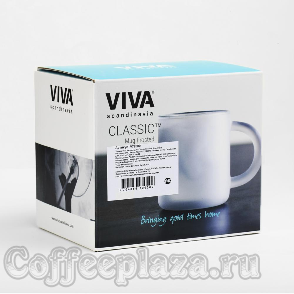 VIVA Classic Термокружка матовая 0,35 л (V72000) Прозрачный