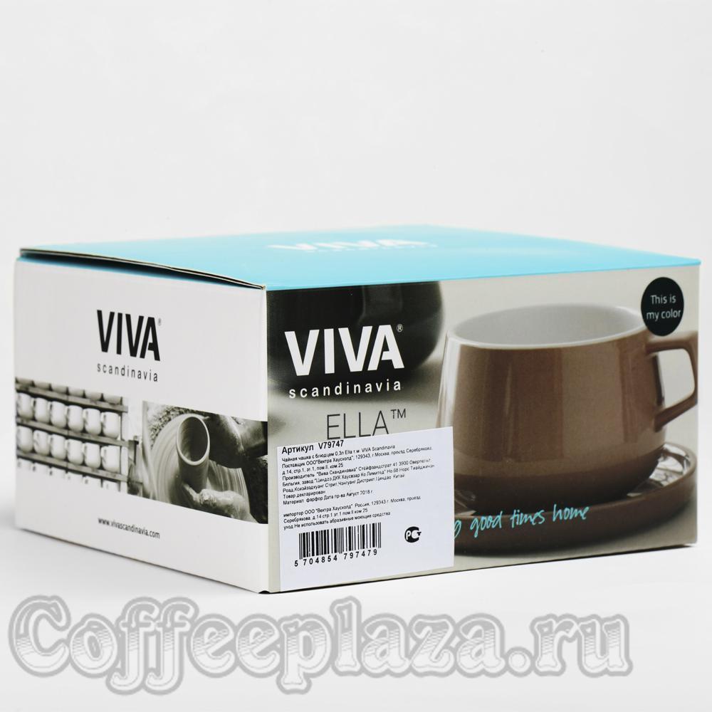 VIVA Ella Чайная чашка с блюдцем 0,3 л (V79747) Мятный